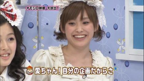 Takahashi servant