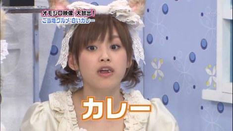 Takahashi Ai mouthfull