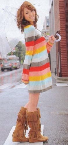 yui-umbrella