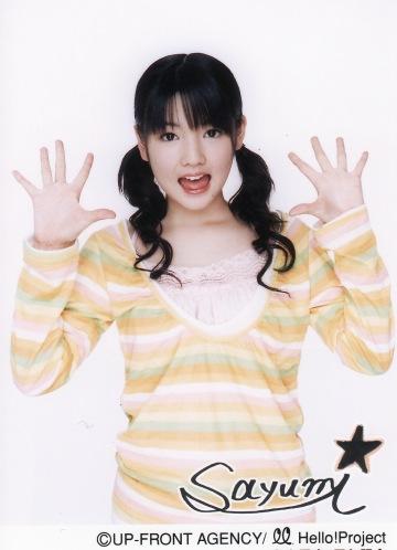 sayumi-pics_0006