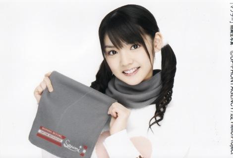 sayumi-scarf-2006