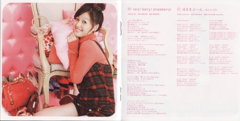 kirarin-land-cd-booklet-scan_0004