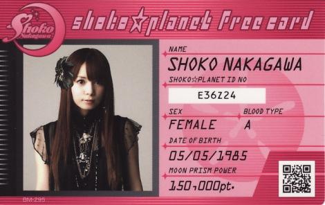 shoko-card
