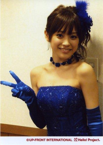 taki-blue