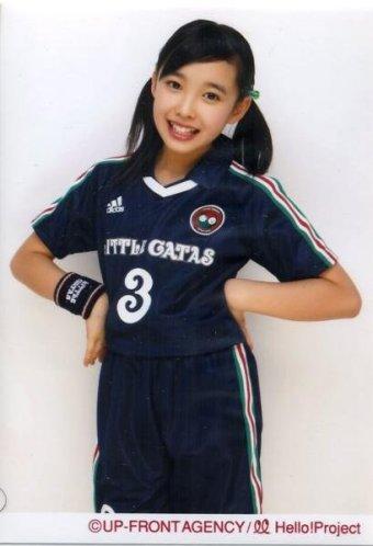 Little Saki