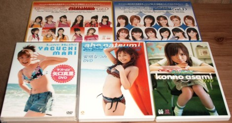 Dvd's 2