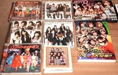 Dvd's etc