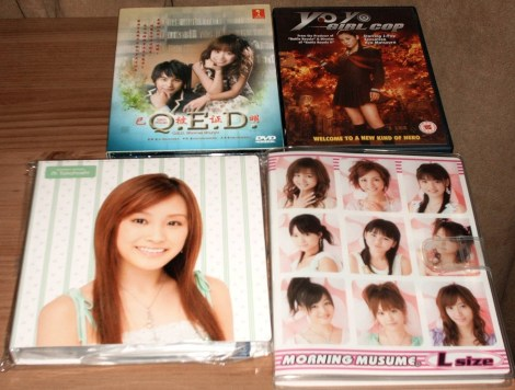 Dvd's miscellaneous