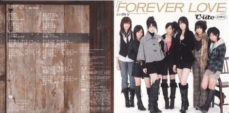 Forever C-ute front & back