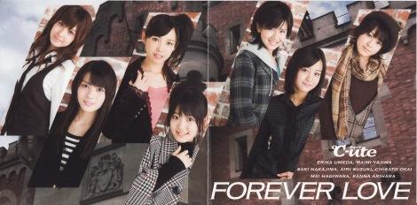 Forever C-ute