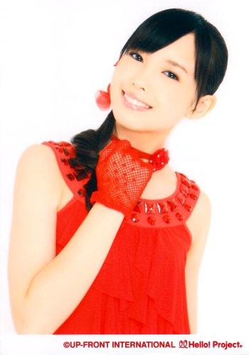 Nakajima red