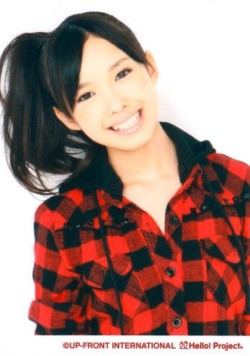 Nakki big smile