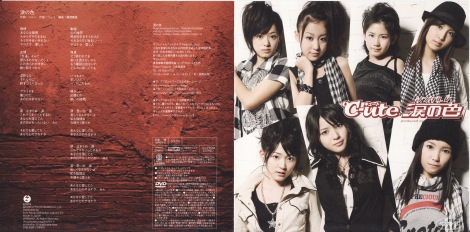 Namida no Iro front & back