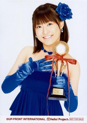 Award Linlin