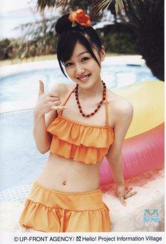 Koha Bikini Orange