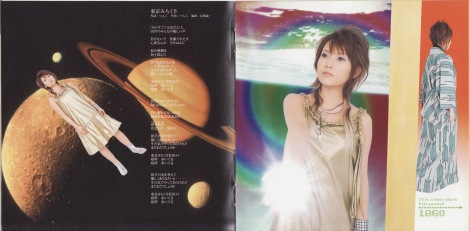 Nacchi 2 scans_0006