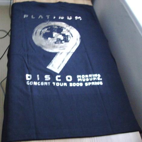 Plat 9 shirt back