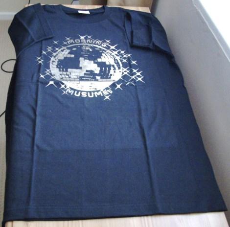 Plat 9 shirt front