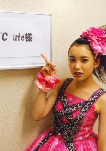 Saki is Cute