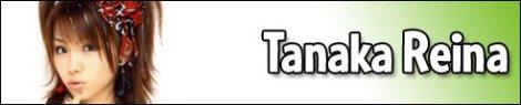 Tanaka Q