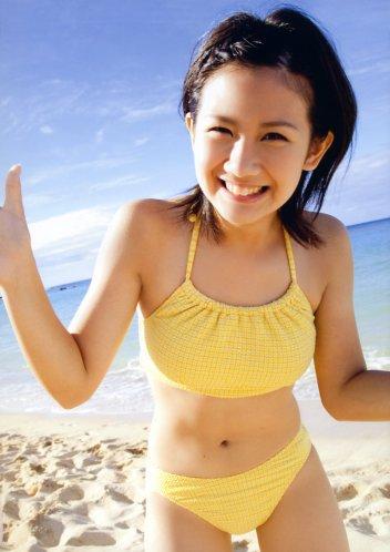 Chisato Bik