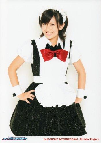 Chisato Maid 1