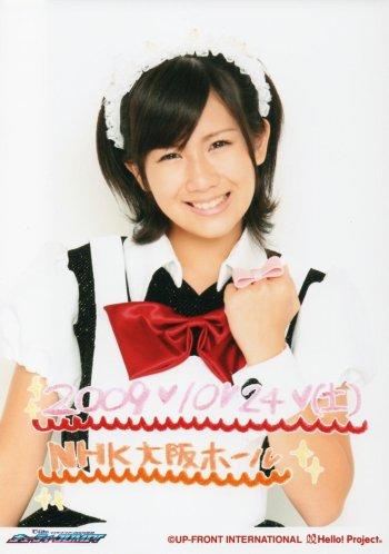 Chisato Maid