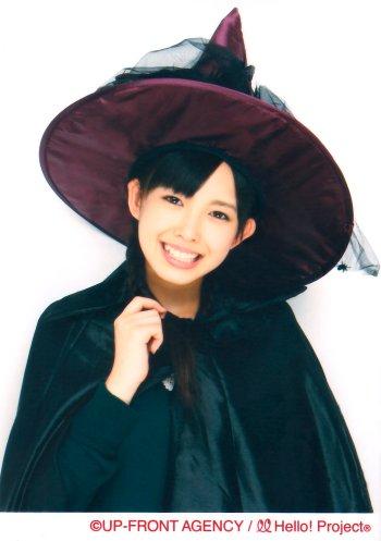 Halloween Saki