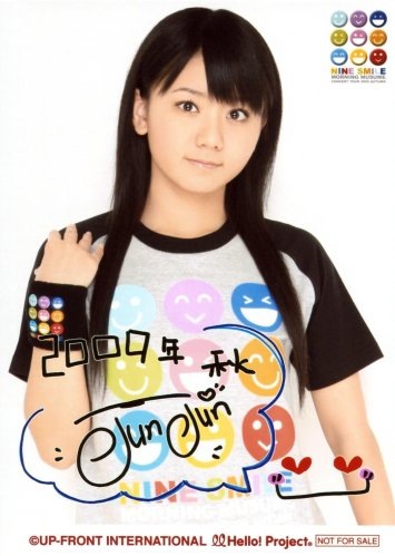 Jun tshirt