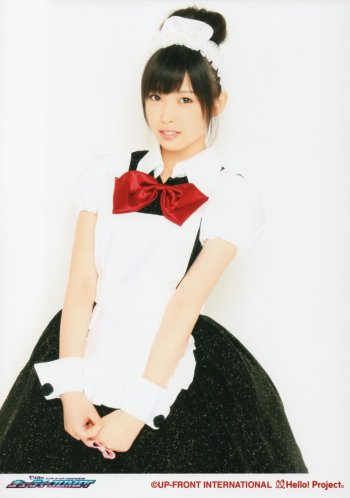 Nakki maid one