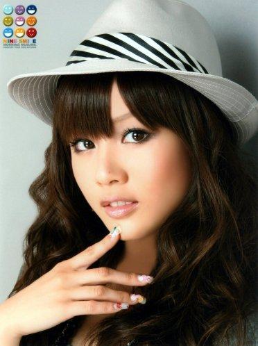 Niigaki hat