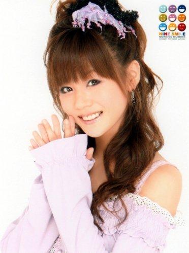 Niigaki pretty smile