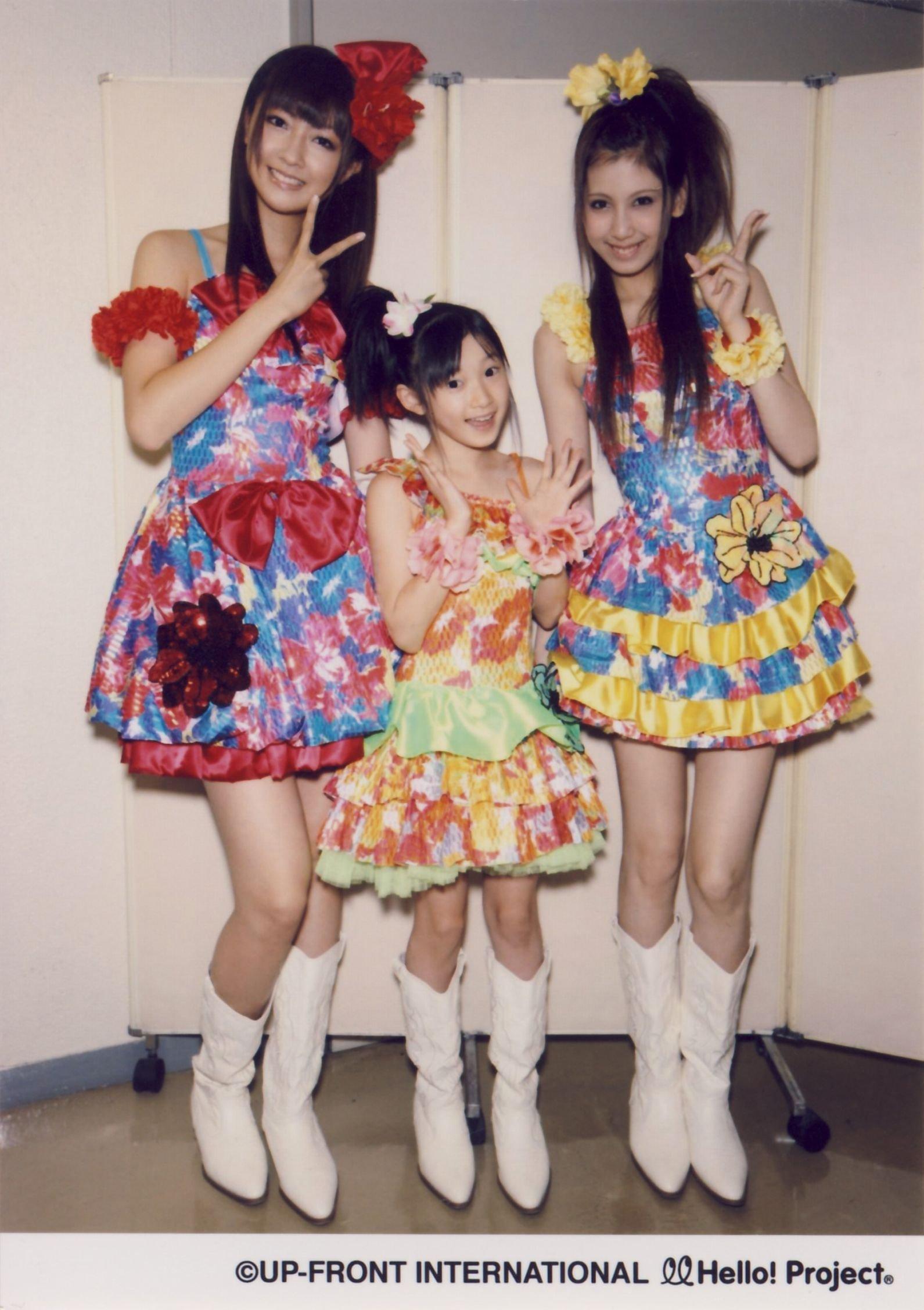 Idol japonesa Erika Umeda