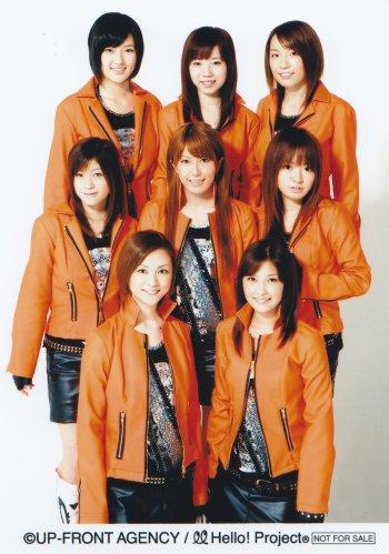 The OG team