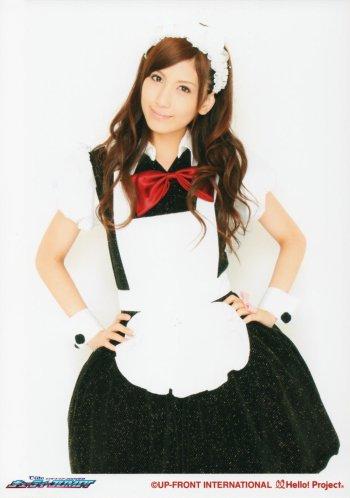 Umeda Maid