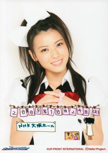 Yajima Maid