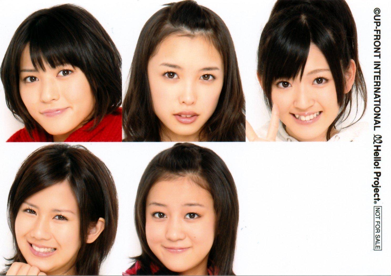 Cute Members