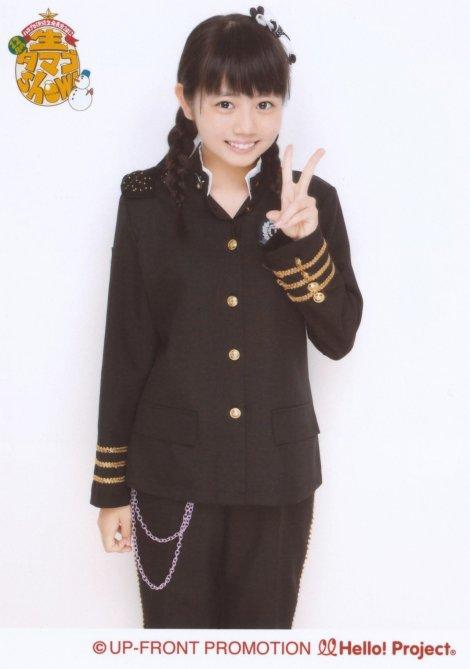 Tanabe5