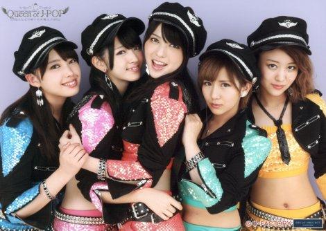 C ute, Hagiwara Mai, Nakajima Saki, Okai Chisato, Suzuki Airi, Yajima Maimi-407347