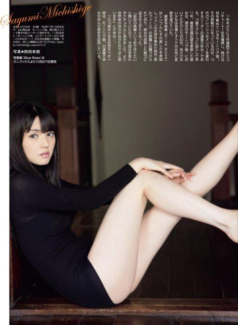 Magazine, Michishige Sayumi-414765