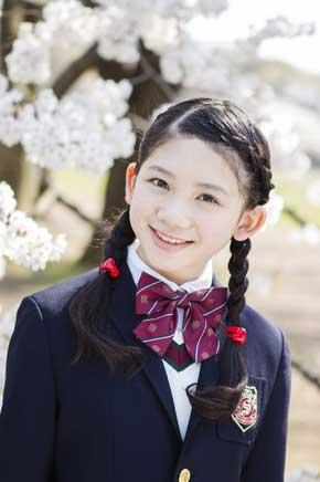 Isono_Rinon0