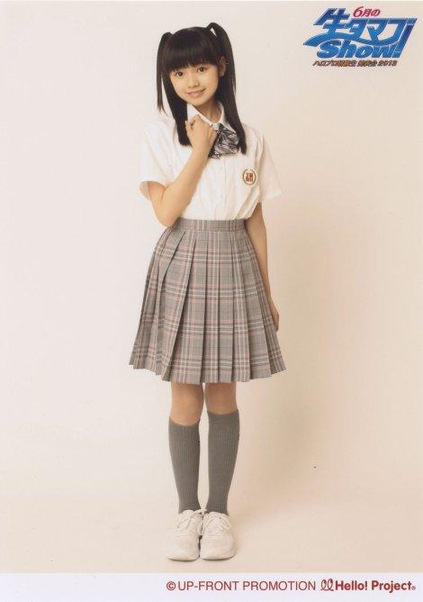 Hamaura Ayano-383653