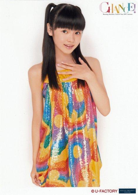 Hamaura Ayano-421998
