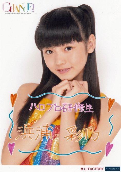 Hamaura Ayano-421999
