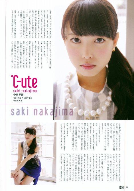 Magazine, Nakajima Saki-423488