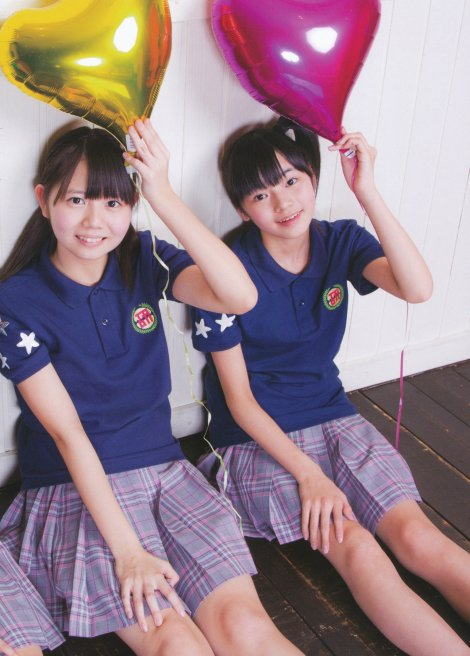 Hamaura Ayano, Tanabe Nanami-444350