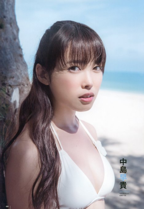 Magazine, Nakajima Saki-438501