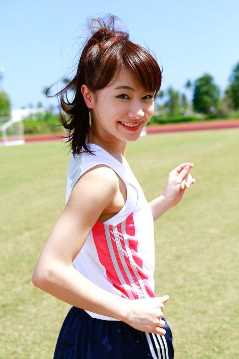 Ishida Ayumi, Photobook-425578