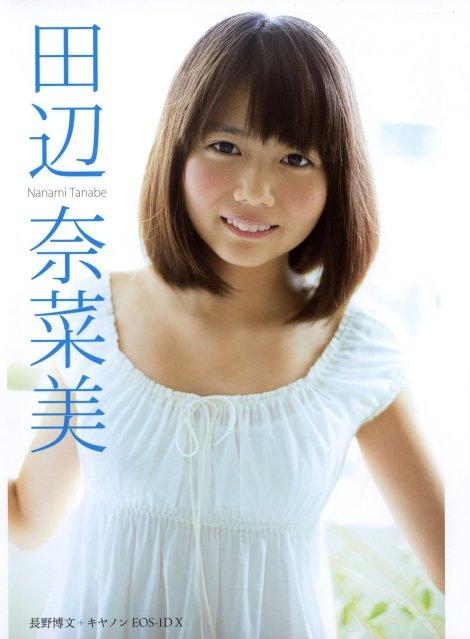 Magazine, Tanabe Nanami-416154