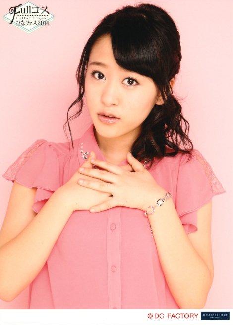 Oda Sakura-452935